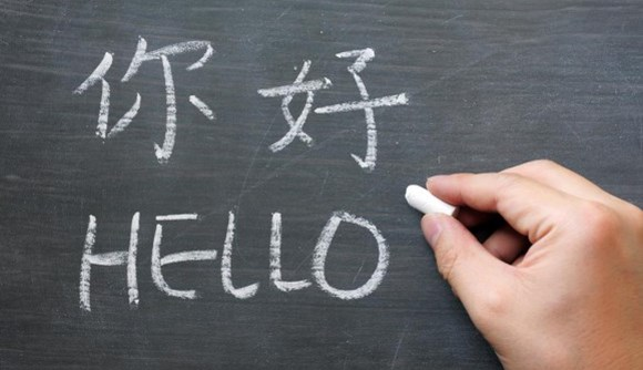 Spoken by over a billion people and with more native speakers than any other language, Mandarin Chinese is also one of the fastest growing languages in the world.